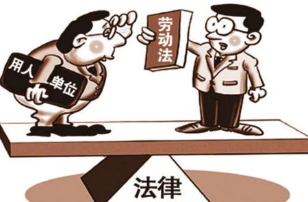 劳务法规定:离职的时候,单位这2个行为都是违法的,最后一个很