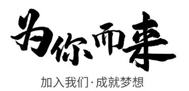 福建莆田市湄洲湾北岸经济开发区忠门镇人民政府招聘公告