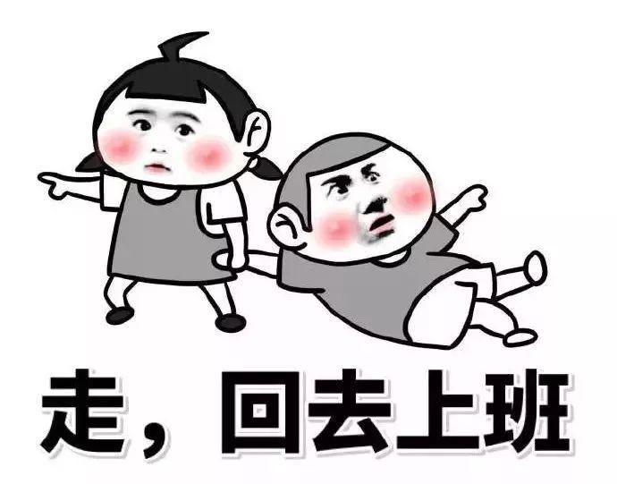 【待遇好】4.